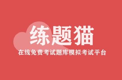 甘肃省公路水运安管人员模拟题库